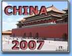 China 2007 Photo gallery